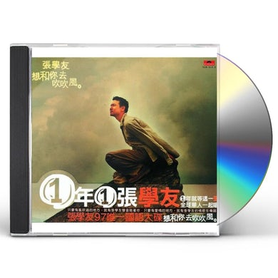 Jacky Cheung INTENTED BREEZING WITH YOU CD