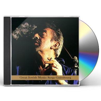 Serge Gainsbourg GREAT JEWISH MUSIC CD