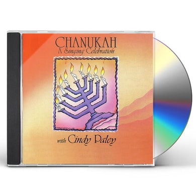 Cindy Paley CHANUKAH CD
