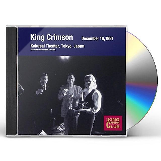 King Crimson COLLECTOR'S CLUB: 1981.12.18 TOKYO CD