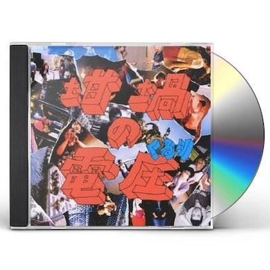 Quruli RUTSUBO NO VOLTS CD