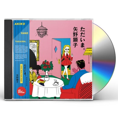 TADAIMA CD