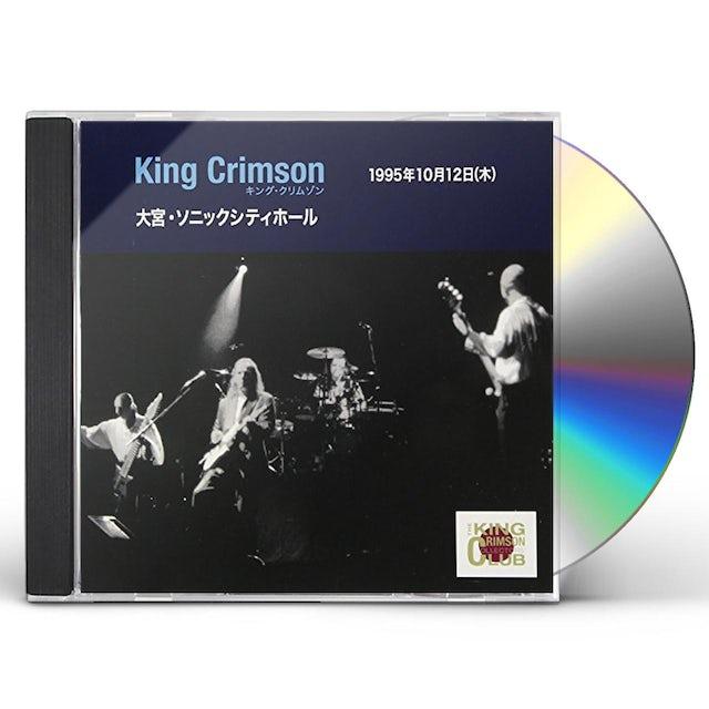 King Crimson COLLECTOR'S CLUB: 1995.10.8 NAGOYA CD