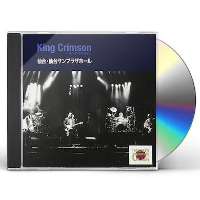 King Crimson COLLECTOR'S CLUB: 1995.10.13 NICHI SENDAI SUNPLAZA CD