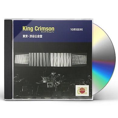 King Crimson COLLECTOR'S CLUB: 1995.10.9 OSAKA CD