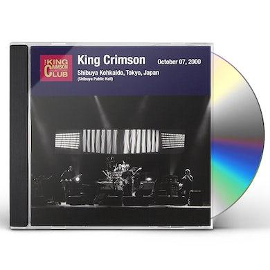 King Crimson COLLECTOR'S CLUB: 1995.10.12 OMIYA CD