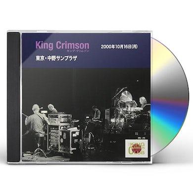 King Crimson COLLECTOR'S CLUB: 2000.10.16 TOKYO CD