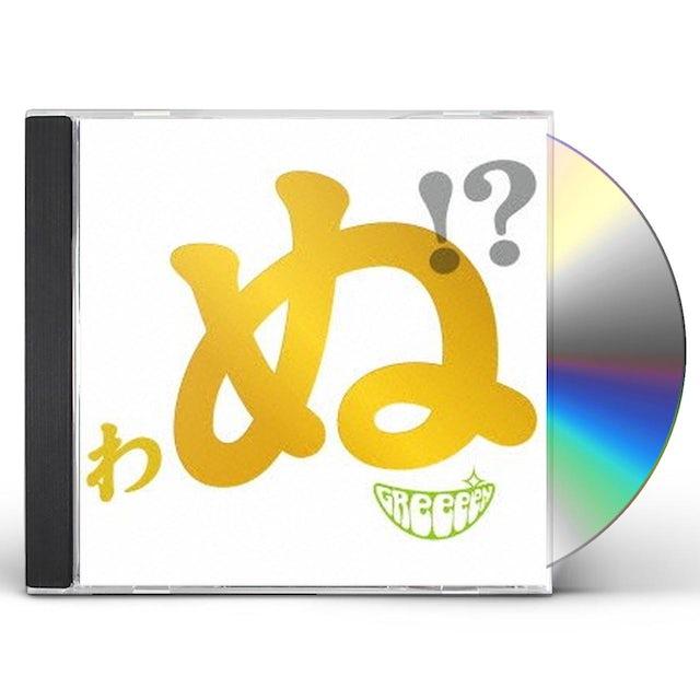 GReeeeN UTAUTAI GA UTA UTAINI CD