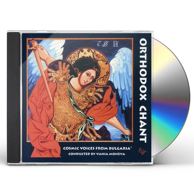 Cosmic Voices from Bulgaria ORTHODOX CHANT CD