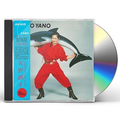 Akiko Yano IROHA NI KONPEITOU CD