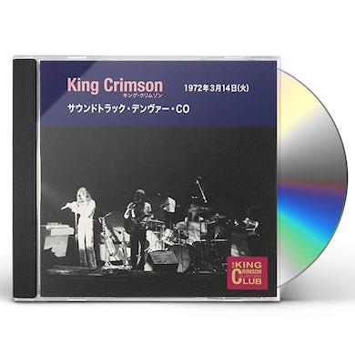 King Crimson COLLECTOR'S CLUB 1972.3.14 CD