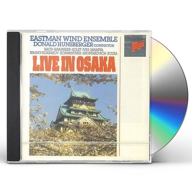 Eastman Wind Ensemble LIVE OSAKA CD
