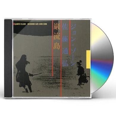 John Zorn GANRYU ISLAND CD