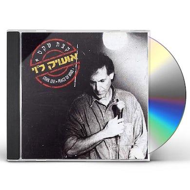 Oshik Levi QUIET PLEASE CD