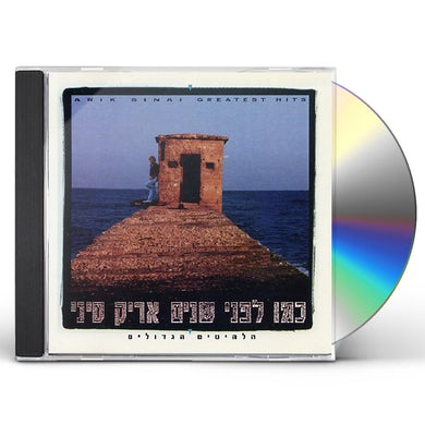 Arik Sinai COLLECTION CD