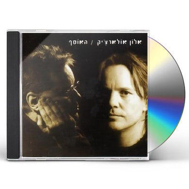 Alon Oleartchik COLLECTION CD