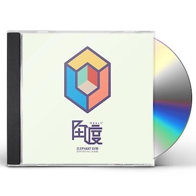 Elephant Gym ANGLE CD