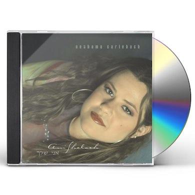 ANI SHELACH CD
