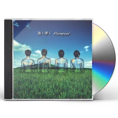 TSUYOKU HAKANAKU/BELIEF-HARU WO MATSU KIMI HE CD
