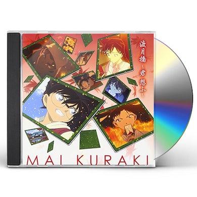 Mai Kuraki TOGETSUKYOU - KIMI OMOFU CD
