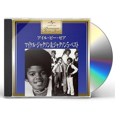 PREMIUM BEST MICHAEL JACKSON & JACKSON 5 CD