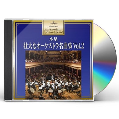 Classic ORCHESTRAL WORKS 2 CD