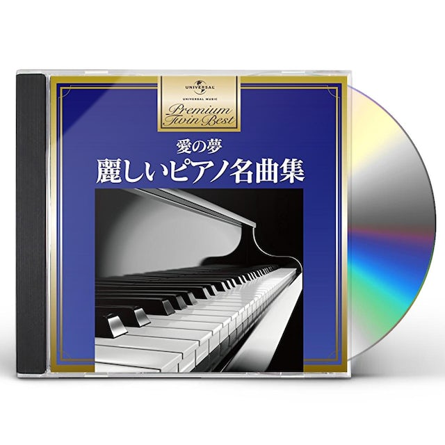 Classic BEAUTIFUL PIANO WORKS CD