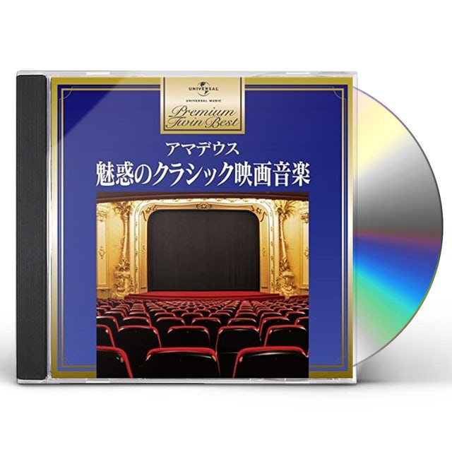 Classic MUSIC FROM THE MOVIES CD
