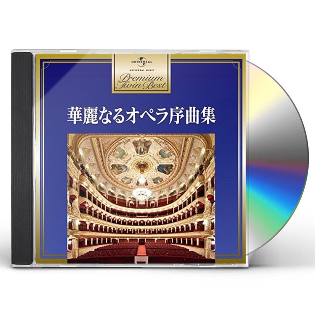 Classic OPERA OVERTURES CD