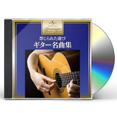 Classic FAMOUS WORKS FOR GUITAR CD