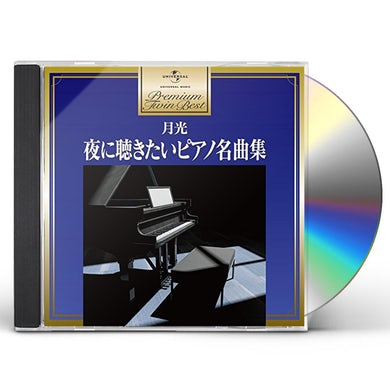 Classic PIANO WORKS CD
