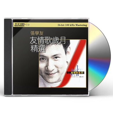 Jacky Cheung JACKY'S LOVE SONGS COLLECTION CD