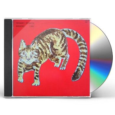 Yasuaki Shimizu KAKASHI CD