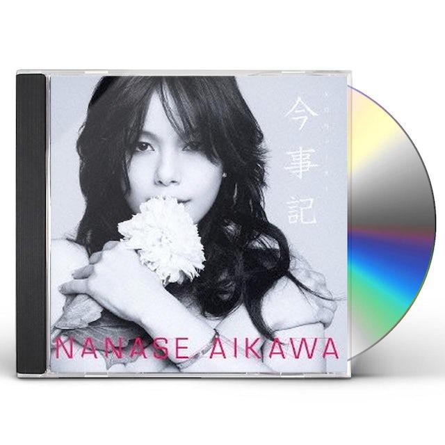 Nanase Aikawa CONJIKI CD
