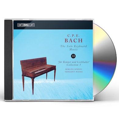 C.P.E. Bach SOLO KEYBOARD MUSIC CD