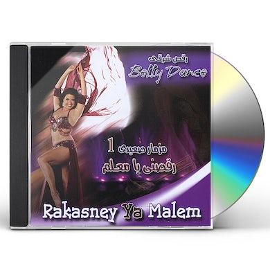 D Brown ECLECTIC CD
