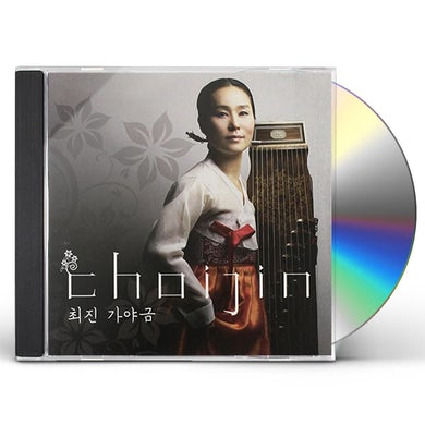 Jin Choi GAYAGEUM CD