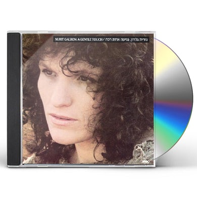 Nurit Galron GENTLE TOUCH CD
