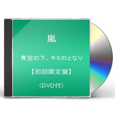 Arashi AOZORA NO SHITA KIMI NO TONARI CD