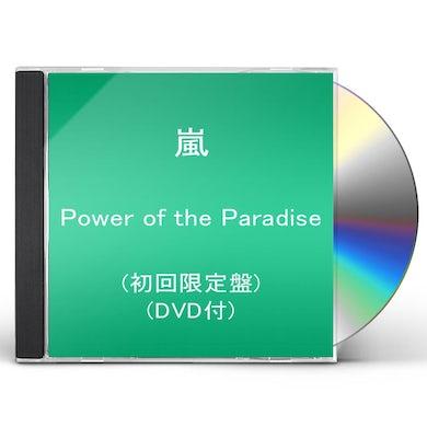 Arashi POWER OF THE PARADISE: LIMITED CD