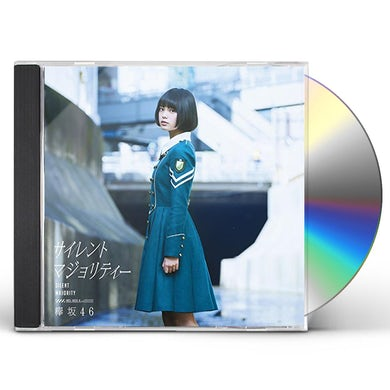 SILENT MAJORITY CD