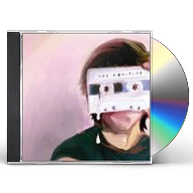 Tsubaki KATAMICHI KIPPU CD