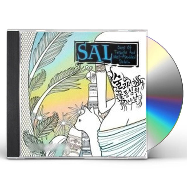 Sal DAYS OF TEQUILA & WELL MARBLED SIRLOIN CD