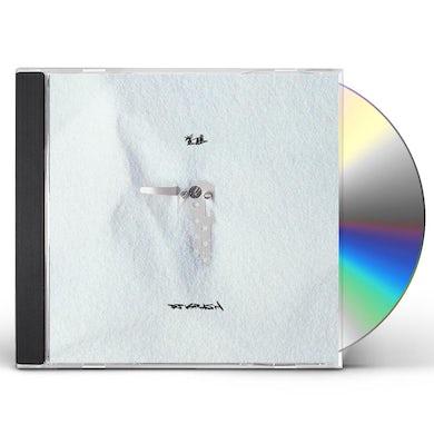 Dj Krush KAKUSEI CD