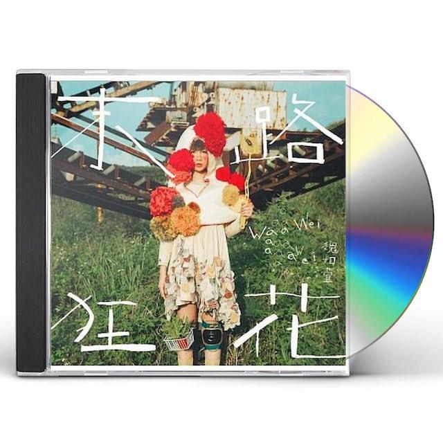 Waa Wei RUN! FRANTIC FLOWERS! CD