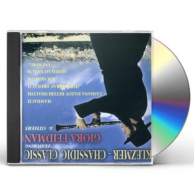 Giora Feidman KLEZMER: CHASSIDIC CLASSIC CD