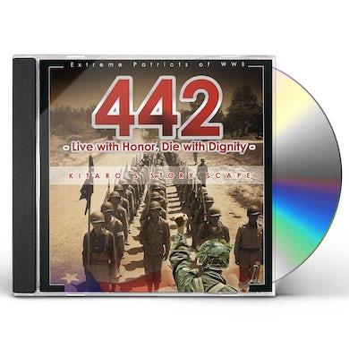 442: EXTREME PATRIOTS OF WWII: KITARO'S / Original Soundtrack CD