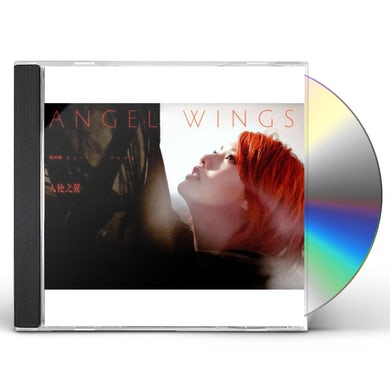 Rainie Yang ANGEL WINGS: FANTASY LAND CD