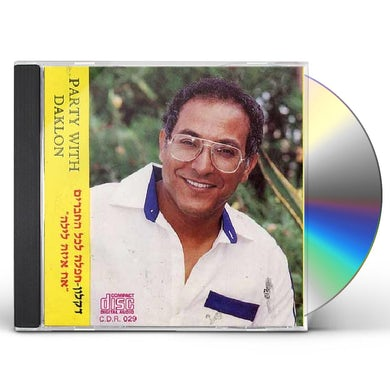 Daklon WHAT A NIGHT (FRIENDS HAFLA) CD