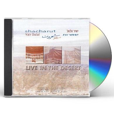 Yair Dalal SHAHARUT CD